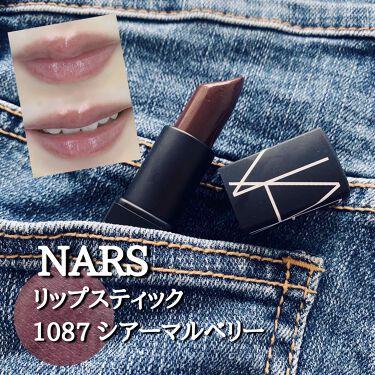 リップスティック/NARS/口紅を使ったクチコミ(1枚目)