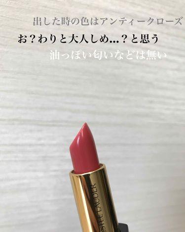 ピュア カラー エンヴィ リップスティック/ESTEE LAUDER/口紅を使ったクチコミ(2枚目)