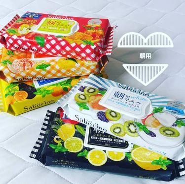 目ざまシート ハニーレモンの香り/サボリーノ/シートマスク・パックを使ったクチコミ(3枚目)
