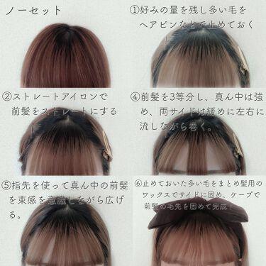 すとんとしっかりストレート和草ミスト/いち髪/ヘアスプレー・ヘアミストを使ったクチコミ(2枚目)