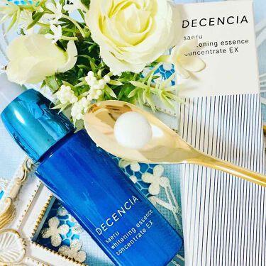 サエル ホワイトニング エッセンス コンセントレート/DECENCIA/美容液を使ったクチコミ(3枚目)