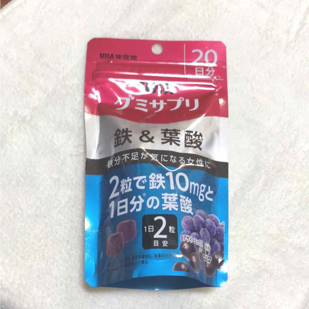 味覚 糖 グミサプリ Uha