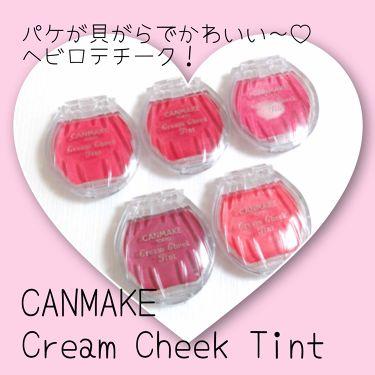 クリームチーク ティント/CANMAKE/ジェル・クリームチークを使ったクチコミ(1枚目)