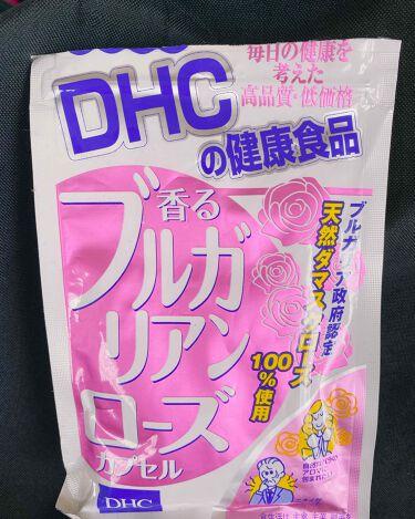 香るブルガリアンローズカプセル/DHC/健康サプリメントを使ったクチコミ(2枚目)