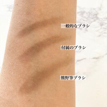 アイブロウブラシ 熊野筆/WHOMEE/メイクブラシを使ったクチコミ(5枚目)