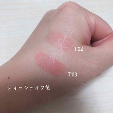 メルティールミナスルージュ(ティントタイプ)/キャンメイク/口紅を使ったクチコミ(3枚目)