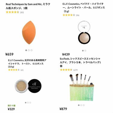 GOMIさんの「Real TechniquesMiracle Complexion Sponge<パフ・スポンジ>」を含むクチコミ
