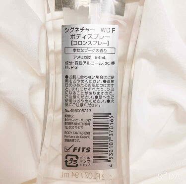 ボディファンタジー ボディスプレー ウエディングデイ/ボディファンタジー/香水(レディース)を使ったクチコミ(3枚目)