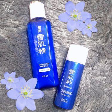 化粧水ミスト N/雪肌粋/ミスト状化粧水を使ったクチコミ(1枚目)