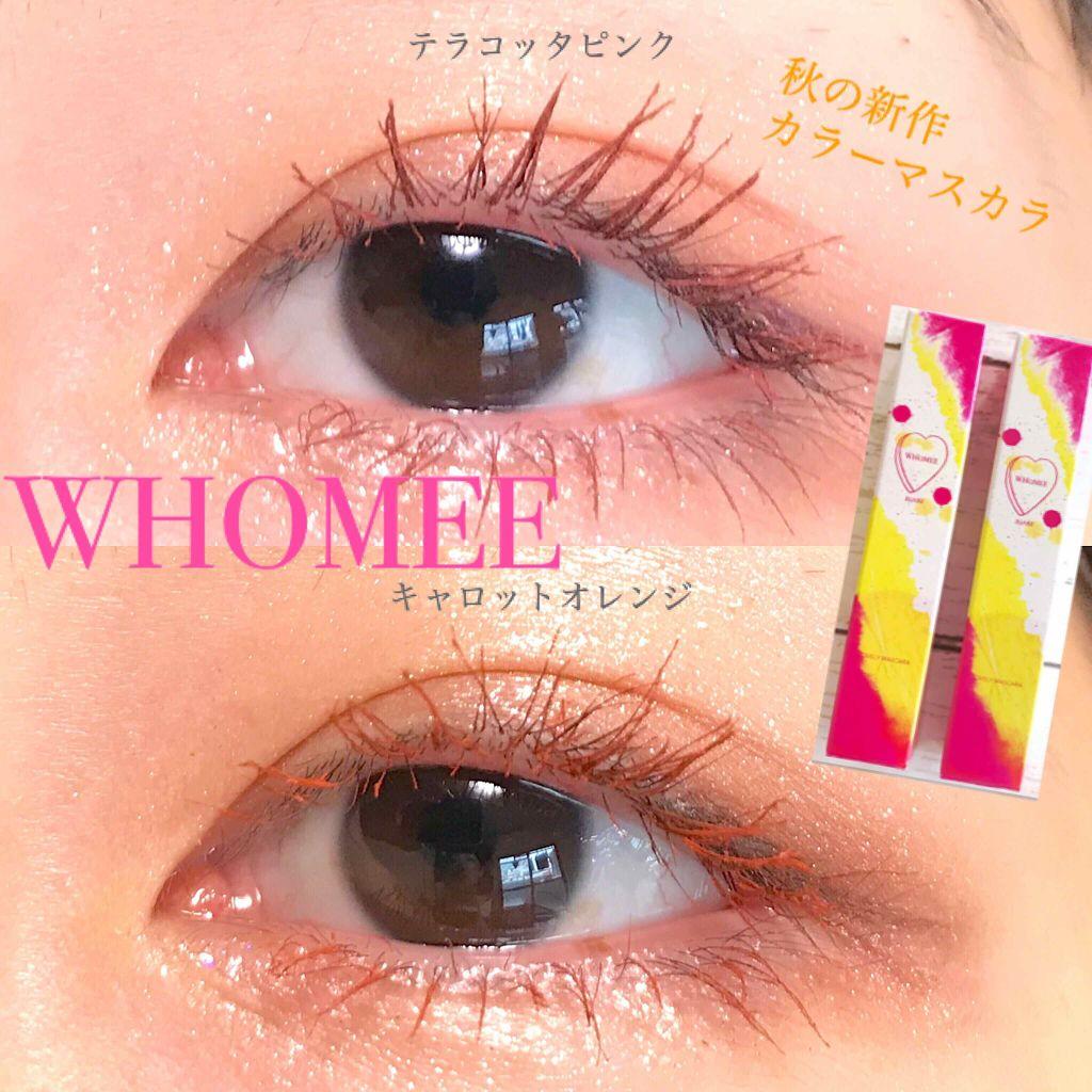 彩色睫毛膏眼妝
