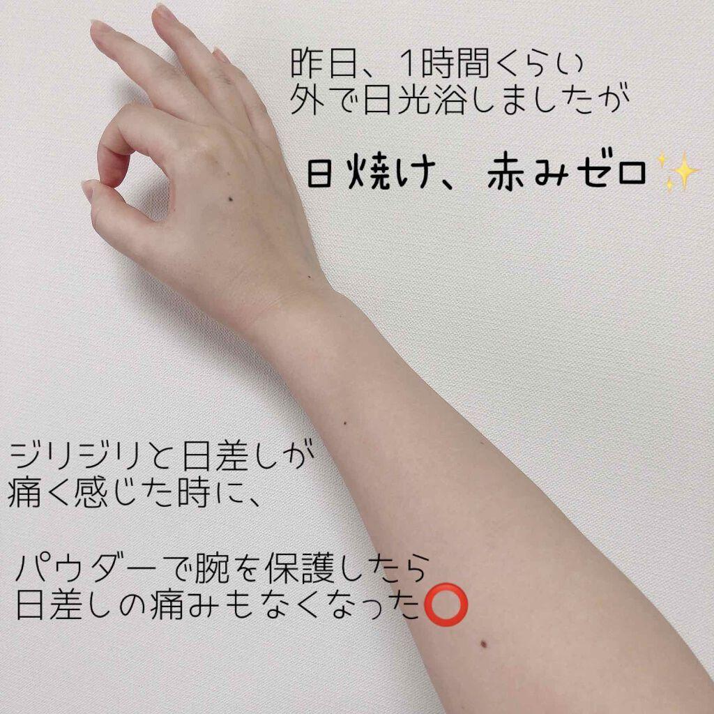 https://cdn.lipscosme.com/image/1dae36015117c621c85f629a-1590389667-thumb.png