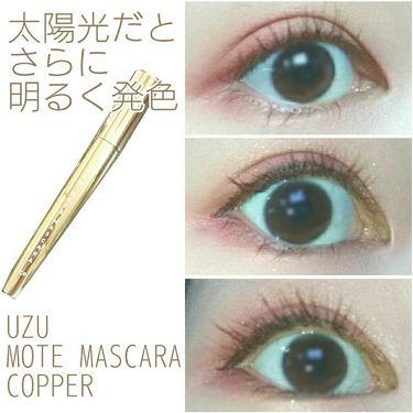 MOTE MASCARA COLOR/UZU BY FLOWFUSHI/マスカラを使ったクチコミ(3枚目)