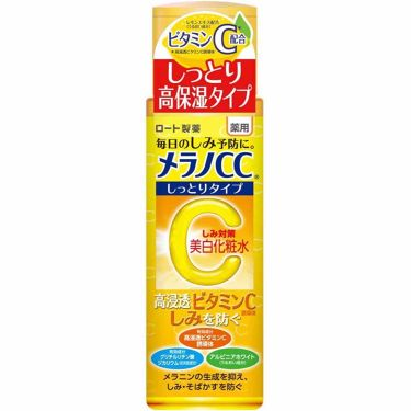 薬用しみ対策 美白ミスト化粧水/メンソレータム メラノCC/ボディローション・ミルクを使ったクチコミ(2枚目)