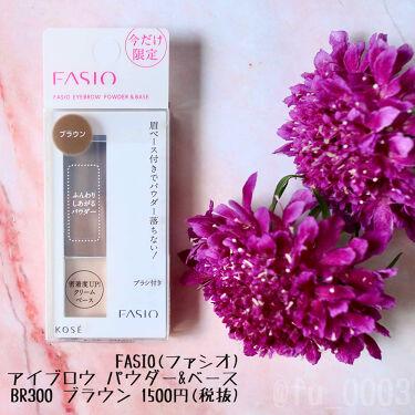 アイブロウ パウダー&ベース/FASIO/パウダーアイブロウを使ったクチコミ(4枚目)