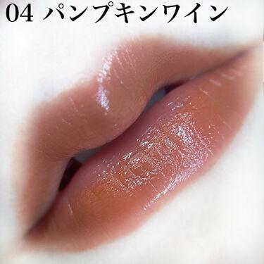 リップモンスター/KATE/口紅を使ったクチコミ(7枚目)