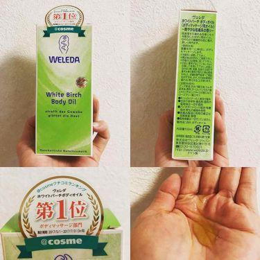 ホワイトバーチボディオイル/WELEDA/ボディクリーム・オイルを使ったクチコミ(2枚目)