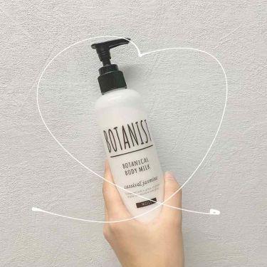 BOTANISTボタニカルボディーミルク(ライト)/BOTANIST/ボディローション・ミルク by おちゃ