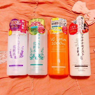 プラチナモイスト化粧水/プラチナレーベル/化粧水を使ったクチコミ(1枚目)
