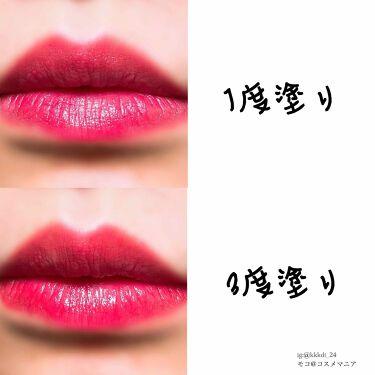 ザ リップスティック シアー/ADDICTION/口紅を使ったクチコミ(4枚目)