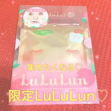 山梨・長野のプレミアムルルルン(桃の香り)/ルルルン/パック・フェイスマスクを使ったクチコミ(1枚目)