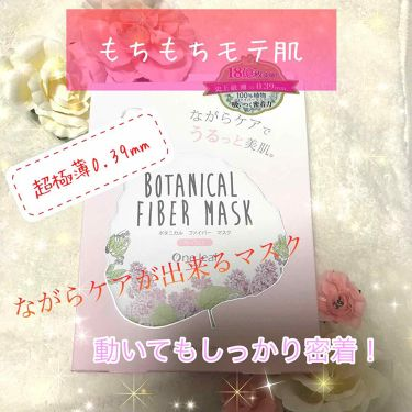 びーちゃん♥️さんの「One leaf TOKYOボタニカル ファイバー マスク モイスト<シートマスク・パック>」を含むクチコミ