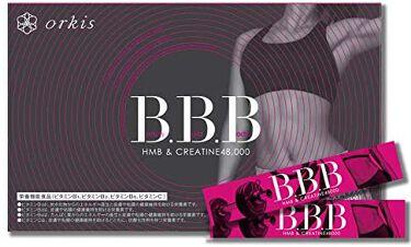 B.B.B orkis
