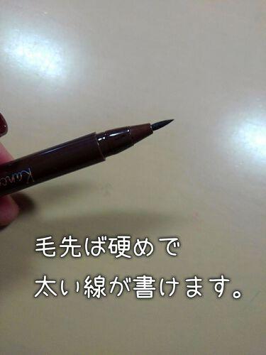 カンコレ リキッドアイライナー/DAISO/リキッドアイライナーを使ったクチコミ(2枚目)