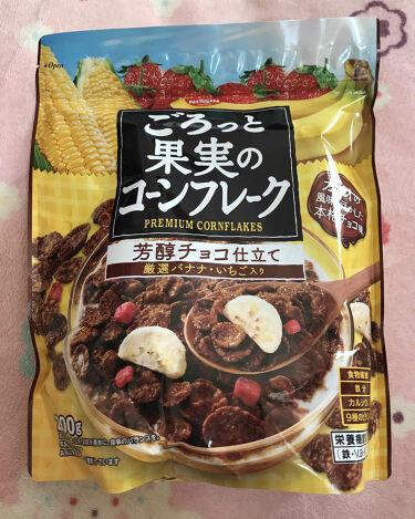 ごろっとグラノーラ 贅沢果実/日清シスコ/食品を使ったクチコミ(1枚目)