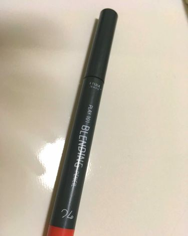 プレイ101 ブレンディングペンシル /ETUDE HOUSE/ジェル・クリームアイシャドウを使ったクチコミ(1枚目)