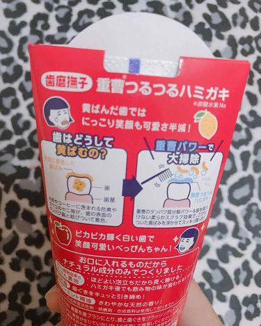 重曹つるつるハミガキ/歯磨撫子/歯磨き粉を使ったクチコミ(3枚目)
