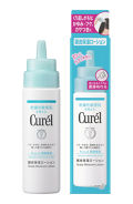Curel 頭皮保湿ローション