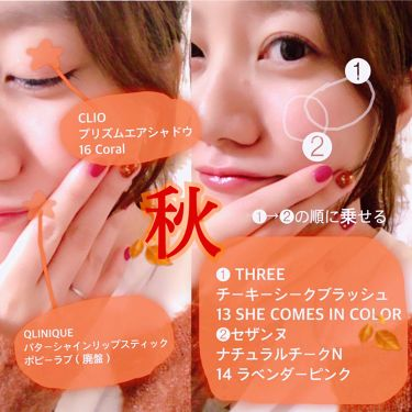 バター シャイン リップスティック/CLINIQUE/口紅を使ったクチコミ(3枚目)