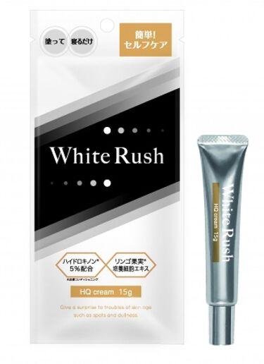 HQクリーム White Rush