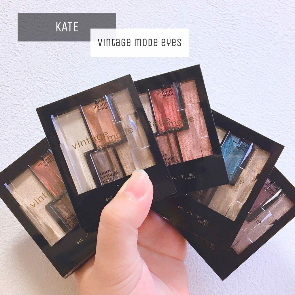 KATE凱婷 懷舊摩登眼影盒