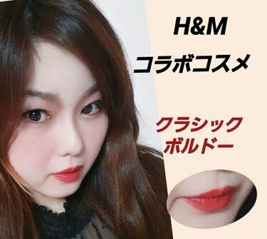 Gina 2019-20 Winter 付録/H&M/口紅を使ったクチコミ(4枚目)