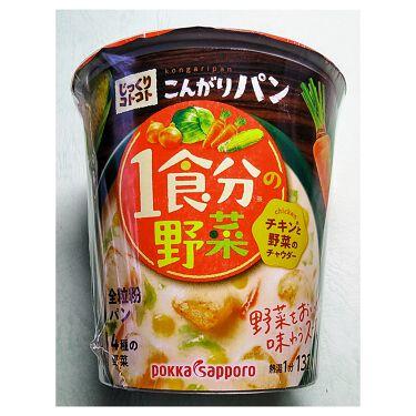 じっくりコトコト煮込んだスープ/Pokka Sapporo (ポッカサッポロ)/食品を使ったクチコミ(1枚目)