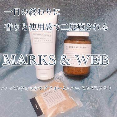 ハーバルウォッシングフォーム ラベンダー/カモミール/MARKS&WEB/洗顔フォームを使ったクチコミ(1枚目)