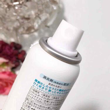 ディープモイスチャースプレー/Curel/ミスト状化粧水を使ったクチコミ(2枚目)