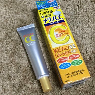 メラノCC 保湿クリーム(薬用ホワイトニングクリームC) / メンソレータム メラノCC