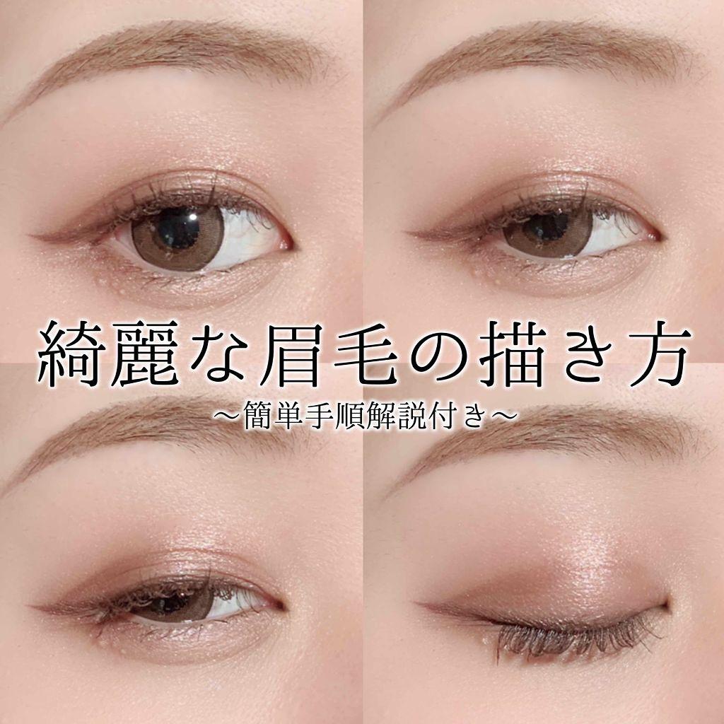 眉毛がうまく描けない人集合!美眉になれる上手な描き方のコツ&おすすめアイテム7選のサムネイル