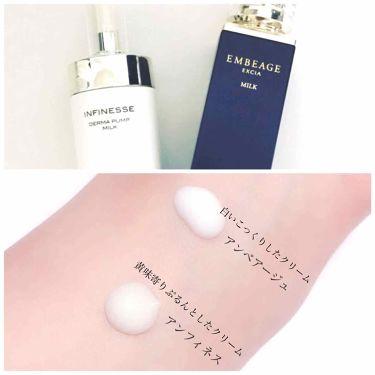 エクシア アンベアージュ ミルク/ALBION/乳液を使ったクチコミ(3枚目)