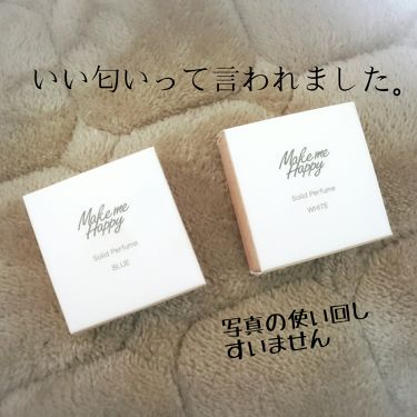 メイクミーハッピー ソリッドパフューム/CANMAKE/香水(レディース)を使ったクチコミ(1枚目)