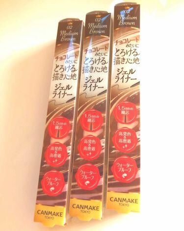 yuchisukeさんの「キャンメイクキャンメイク クリーミータッチライナー<ジェルアイライナー>」を含むクチコミ