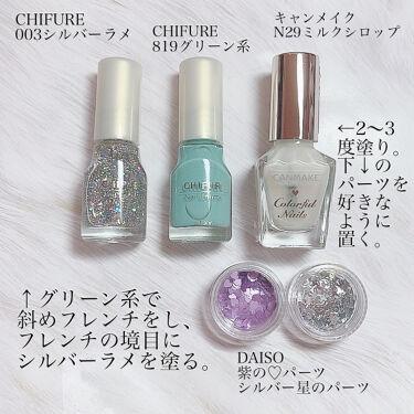 ネイル エナメル/ちふれ/マニキュアを使ったクチコミ(5枚目)