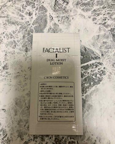 フェイシャリスト デュアルモイストローションQ/シーボン/化粧水を使ったクチコミ(1枚目)