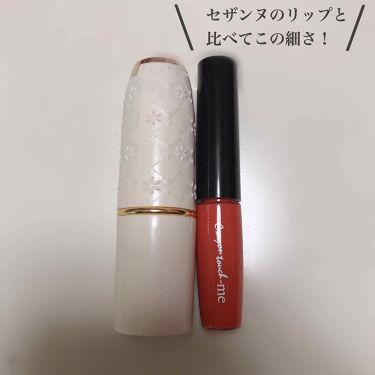 T M メルティオイルティント/crayontouch-me/口紅を使ったクチコミ(3枚目)