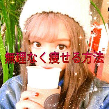 Chinami(元まぐろちゃん)さんの「ナチュリエスキンコンディショニングジェル(ハトムギ保湿ジェル)<ボディローション・ミルク>」を含むクチコミ