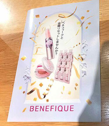 ハイドロミストジーニアス/BENEFIQUE/ミスト状化粧水を使ったクチコミ(3枚目)