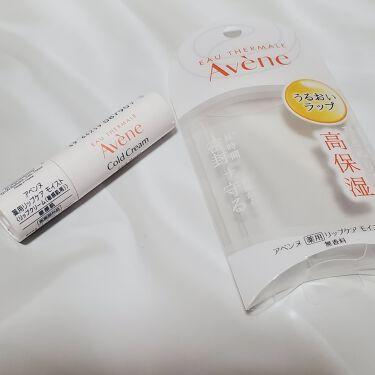 薬用リップケア モイスト <医薬部外品>/アベンヌ/リップケア・リップクリームを使ったクチコミ(1枚目)
