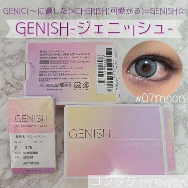 GENISH/株式会社ビューフロンティア/カラーコンタクトレンズを使ったクチコミ(1枚目)